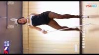 日本美女写真性感视频甄妮可可夜店夜曲舞蹈激情美女诱惑六间房自拍模特慢摇大胸