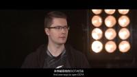 2018DOTA2亚洲邀请赛Secret赛前采访