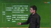 人民版-历史-基础版-十年级下必修2-陈露-专题4 中国近现代社会生活的变迁-3.大众传播媒介的更新-3.创新思维拓展斩月