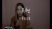 韩国美女主播热舞内衣韩国无内衣BJ女主播-25 (2)