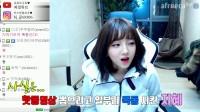 韩国女主播热舞内衣韩国无内衣BJ女主播 热舞高跟慢摇