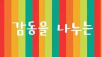 韩国bj-美女热舞短裙女主播BJ果实跳舞热舞5-06 (4)