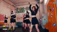 韩国乐坛 - 50大性感颜值女团