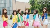 韩国女团GFRIEND强势来袭,六位性感女星,你看中哪一个