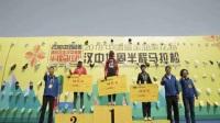 2018汉中城固半马邱旺东夺冠国内外美女跑者助阵