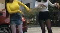 喜欢右边美女跳舞的样子, 直戳人心