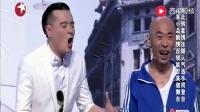 史上最搞笑男选手, 冯小刚 宋丹丹都被逗得乐开花了!