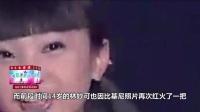 美女热舞 抖胸舞 性感大波美女1  韩国美女主播直播跳舞