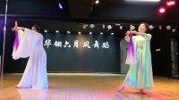 常州新北钢管舞培训 中国舞