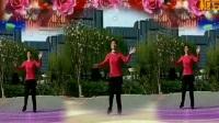 开心莲子广场舞〈怎么开心就怎么活〉精彩视频分享