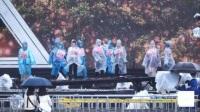 户外舞台再次发生意外,韩国女团成员受伤,令彩排要立刻终止