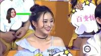 《别吐槽我的歌》20180420:BEJ48热舞甜蜜暴击