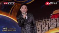 闭幕式: 黄渤再跳《最好的舞台》突然点名陈伟霆跳舞呆住了好可爱