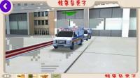 应急车驾驶3D模拟器趣味驾驶游戏车驾驶警车消防车