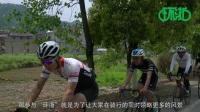 慢城骑行,醉美常山−2018环浙自行车嘉年华常山站