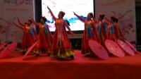 VID_20180430_144910欢度五一节目(烟花三月下扬州)梅园社区莲莲快乐舞蹈队