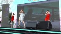 斗鱼最美新晋女主播vivi桃嘉年华二次元舞台火辣热舞