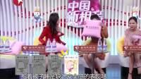 《中国新相亲》帅哥来相亲, 现场问女嘉宾的睡姿? 奇葩啊!