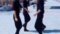 中国鬼步舞高手在民间! 曳步舞快闪鬼步舞视频