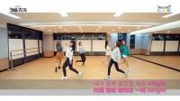 CLC - 变得漂亮(High Heels) 练习室版
