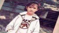 明星童年照,陈乔恩漂亮,她一点儿没变