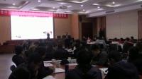 中国电信《商业人格与卓越执行力打造》-郭敬峰老师9分钟视频