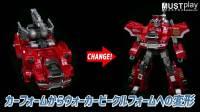 爱玩品牌奇趣店 日本多美卡正品机动救援急速救急警察重机枪运载车合体机器人玩具