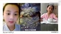 震撼:杭州保姆纵火案_林柽一,林臻娅,林青潼三个小天使,那么可爱…