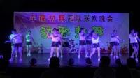 山口舞蹈队《漂亮的姑娘嫁给我吧》2018年军窿舞村联欢晚会