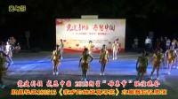 朗星社区180513-09《家乡的姑娘真漂亮》水南舞蹈队表演
