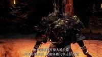 《黑暗之魂 重制版》宣传PV4