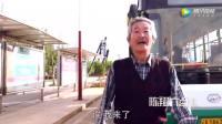 陈翔六点半: 蘑菇头越狱和二货狱友用火车碾压开手铐!