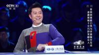 《出彩中国人》20170617:众评委与65岁奶奶跳尬舞 街舞表演竟把全场感动哭