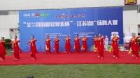 亭林女子舞蹈队-幸福舞起来-2018-05-18