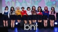 韩国女团MOMOLAND确定6月末携新专辑回归