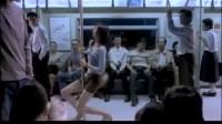 Bug Fun泰国搞笑广告 地铁钢管舞