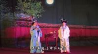 【赏月】徐玉兰.严国乖.石矸街道越剧培训班