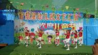 2018智慧星幼儿园舞蹈《C哩C哩》