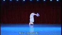 我在古典舞 扇舞丹青 女子独舞教学截了一段小视频