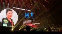 陈霞香港万人《趋势为王》4.55