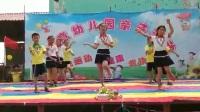 乐意幼儿园舞蹈《C哩C哩》