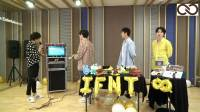 180609 INFINITE 8TH ANNIVERSARY inspirit闪耀的夜晚 FULL 无字