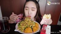 中国吃播, 美女吃油泼面, 肉夹馍, 看着直流口水