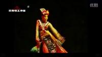 我在第十届桃李杯民族民间舞少年女子独舞《一娄秋》截了一段小视频