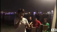武汉汉阳江滩唱歌的美女姐姐。 2018.06.15