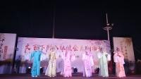 百前美女湘水湾越剧表演唱桑园访妻