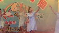 幼儿园教师舞蹈《C哩C哩》(湖南省新宁县火星幼儿园)