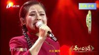 经典陕北民歌《翻身道情》演唱 张丽。
