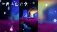 襄阳锦尚舞蹈钢管舞爵士舞吊环舞绸缎舞酒吧领舞道具秀古典现代等流行舞蹈培训年度宣传片