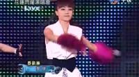 【江宁国际影城】蔡依林 - 舞娘(Live)